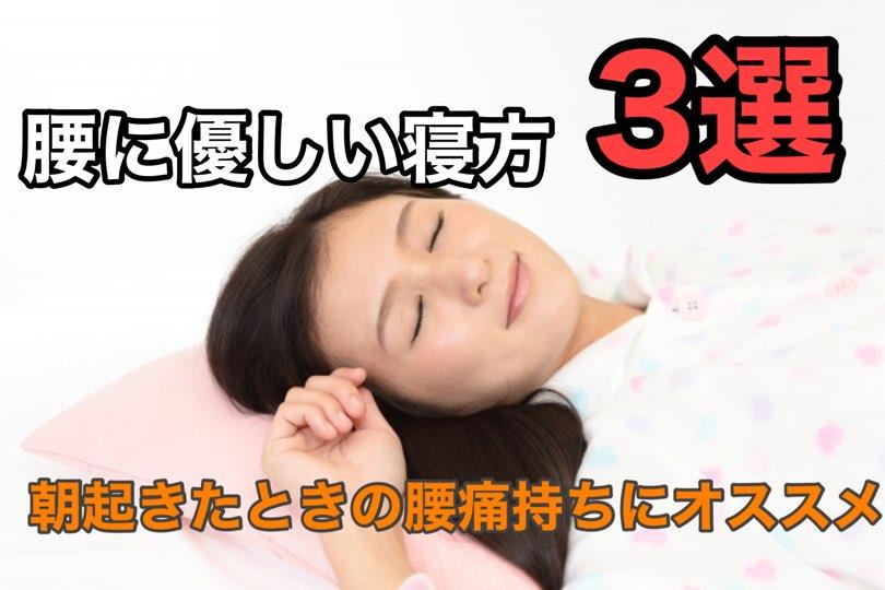 睡眠障害 自律神経の乱れ